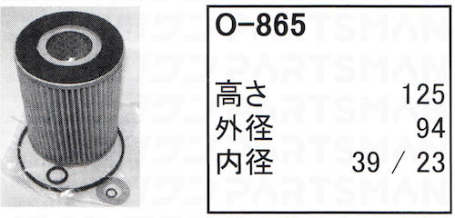 "O-865"" height="