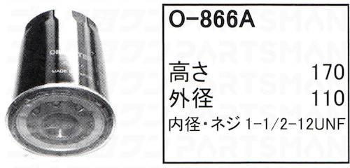 """""""O-866a"""""""