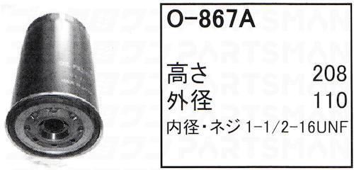 """""""O-867a"""""""