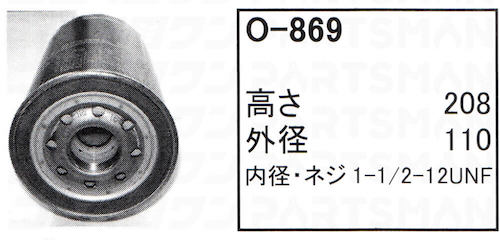 """O-869"""
