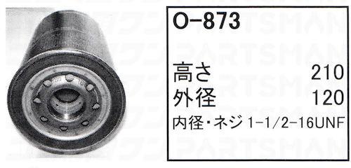 """O-873"""