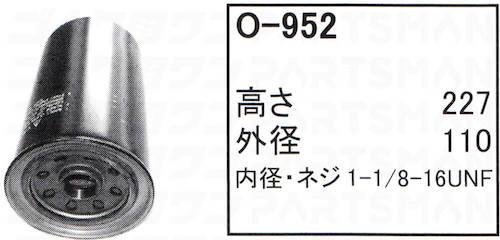 """O-952"""