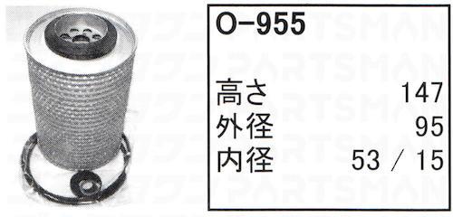 """O-955"""
