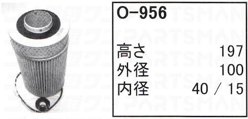 """O-956"""