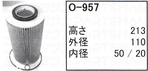 """O-957"""