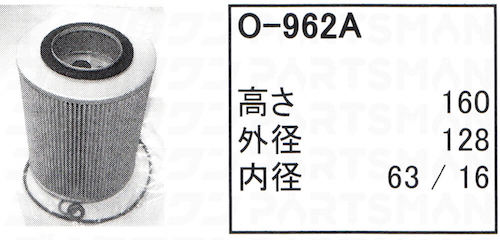"O-962a"" height="