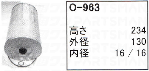 """O-963"""