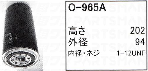 """""""O-965a"""""""