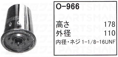 "O-966"" height="