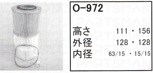 "O-972"" height="
