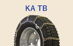 KA TBトラック用