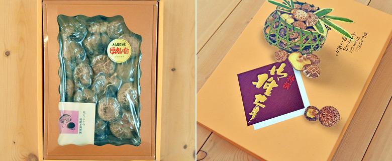 原木干し椎茸(こうしん)詰め合わせ画像