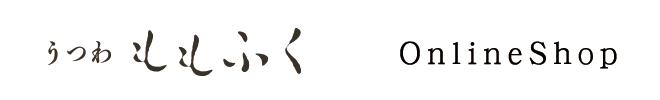 和食器通販 | うつわ ももふく Omline Shop | 作家もの和食器の店
