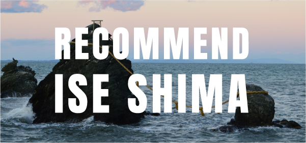 RECOMMEND ISE SHIMA