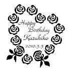 誕生日23