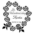 バレンタイン5