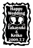 結婚祝い20
