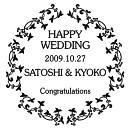 結婚祝い30