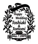 結婚祝い31