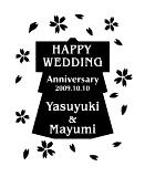 結婚祝い37