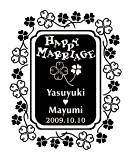 結婚祝い38