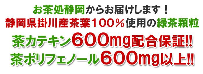 お茶処静岡からお届けします!