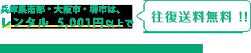 ベビー用品レンタル・販売・クリーニング 全国対応 各種クレジット決済可能