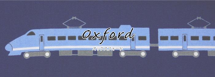Oxford オックスフォード