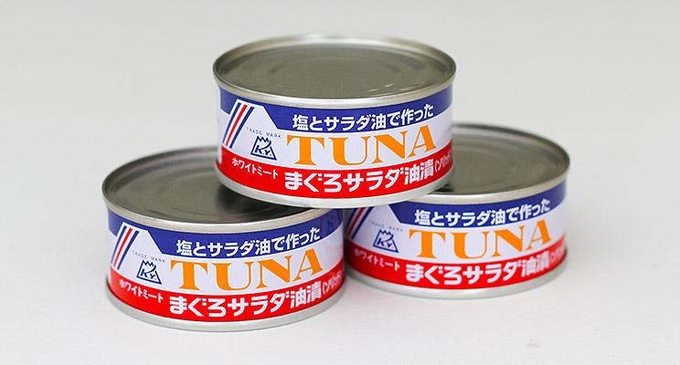 まぐろサラダ油漬 12缶(ソリッド)