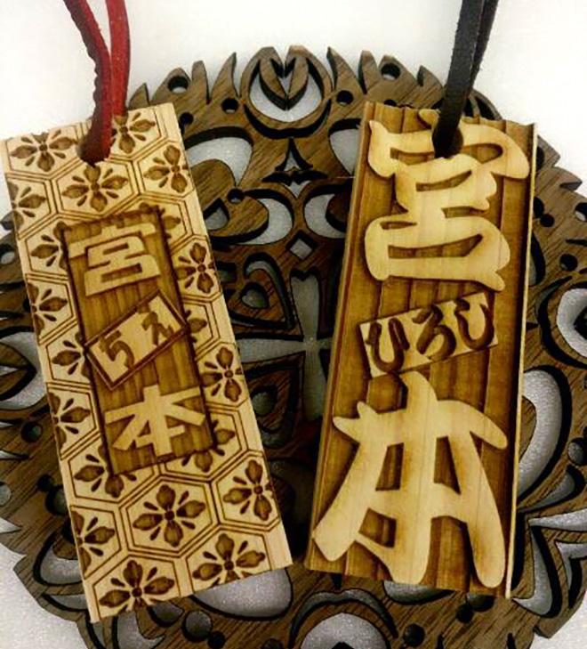 オリジナルの木札に名前・家紋等をレーザーで刻印