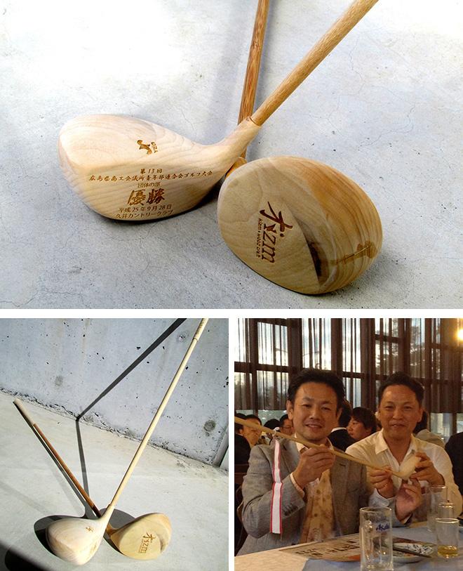 ゴルフコンペの優勝賞品として木製ゴルフクラブにレーザー彫刻