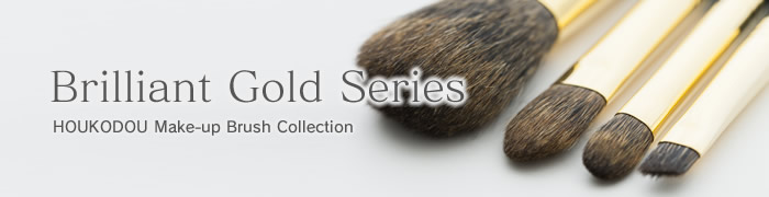 Brilliant Gold Series
