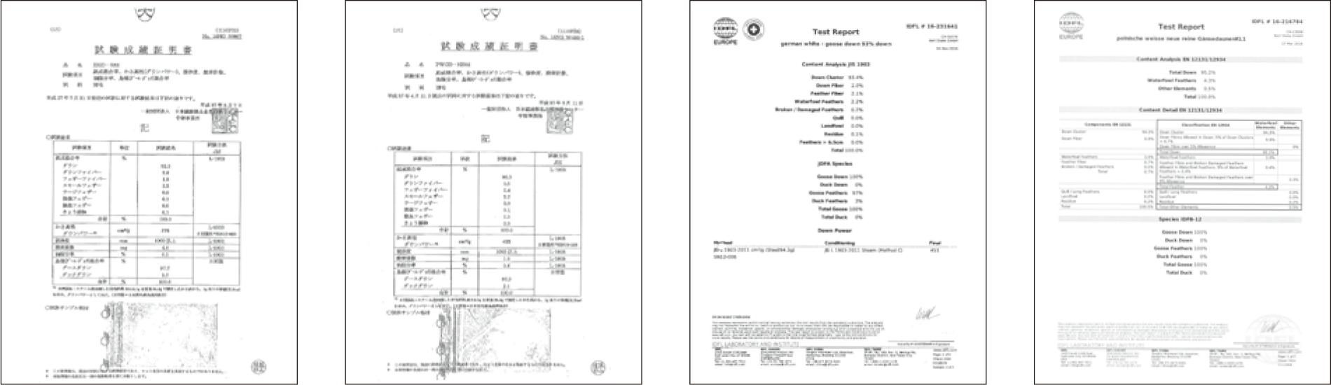 公的認定検査機関証明書