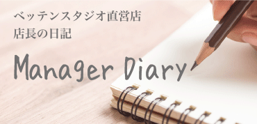Manager Diary